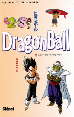 Dragon Ball tome 25 Piccolo