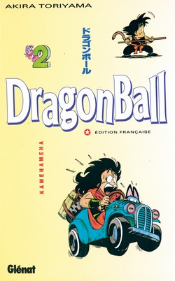 Dragon Ball tome 2 Kaméhaméha